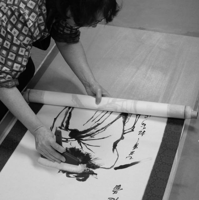 """Stages de Marouflage Japonais """"Ura-Uchi""""  2 – 3 – 4 – 5 Octobre 2020"""